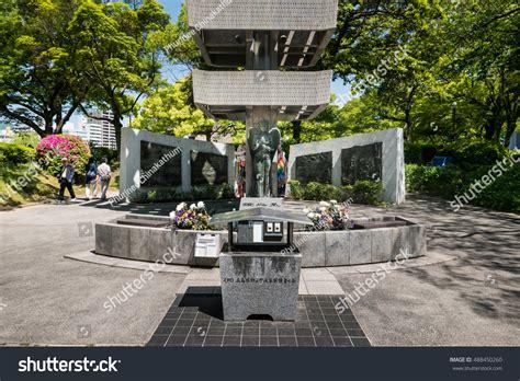 and nay the memorials of hiroshima japan may 5 2016 memorial stock photo 488450260