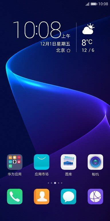 emui themes for honor 4x download honor v10 stock themes for all emui devices