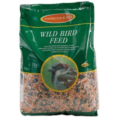 wild bird food price comparison results