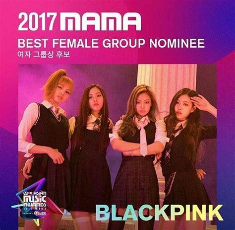 blackpink mama 2017 vote blackpink mama 2017 kim jisoo 김지수 amino