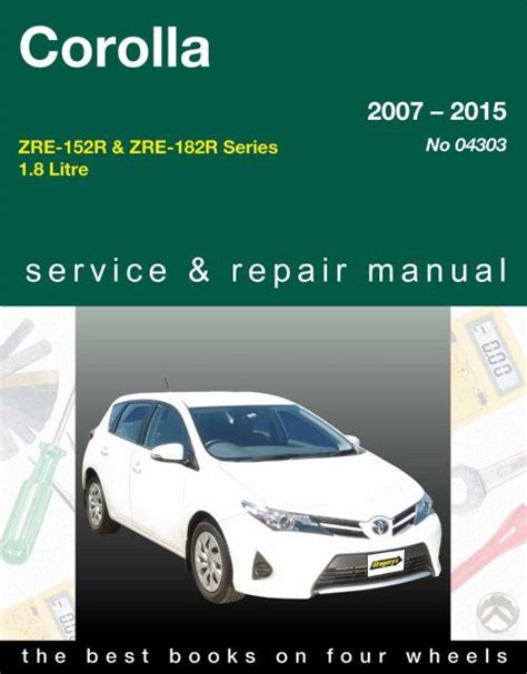 vehicle repair manual 2001 toyota sienna parking system service manual car service manuals pdf 2012 toyota corolla parking system toyota corolla