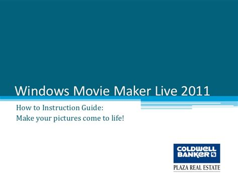 windows movie maker tutorial in pdf how to use windows movie maker