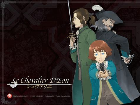 lyrics chevalier anime wallpapers madman entertainment