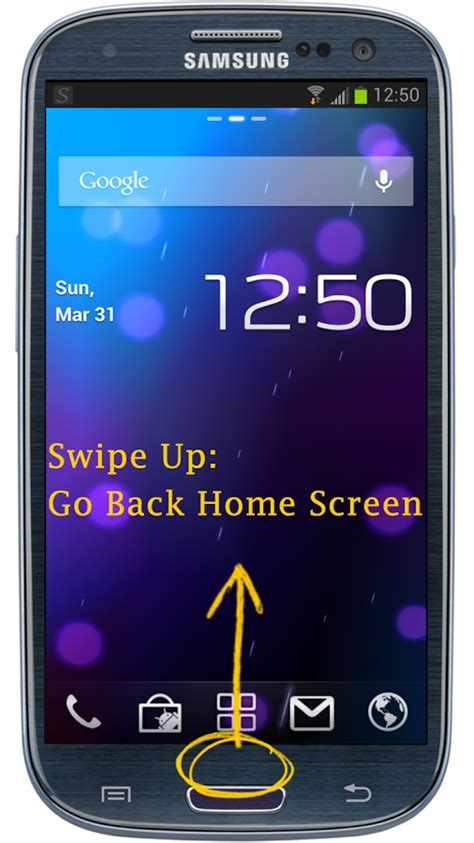 swipe home button android apps on play