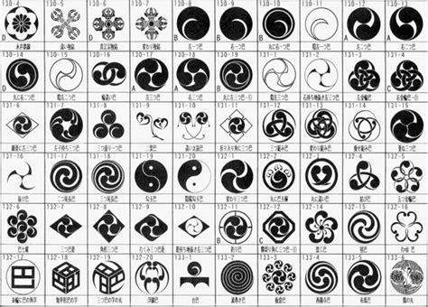 image gallery magatama symbol