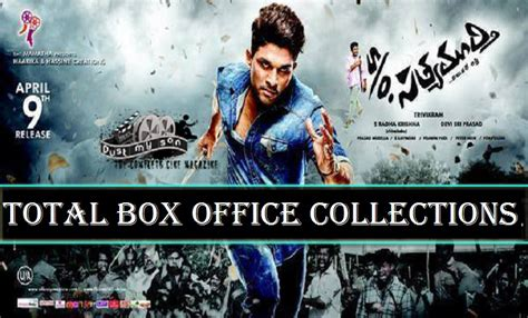 s day box office results s o satyamurthy third 3rd day box office collection report