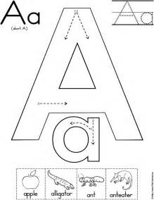 worksheets for each sound in the alphabet free