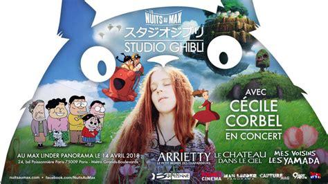 studio ghibli film entier francais studio ghibli le blog fran 231 ais des films d hayao miyazaki