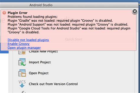 plugin not supported android うめの記録帳 gradleのビルド時間が急に遅くなり groovyのプラグインのon を設定し直すと ビルド時間が戻った