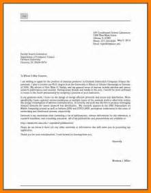 cover letter to whom it may concern sle search results for cover letter to whom it may concern