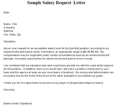 sample of salary letter   coinfetti.co