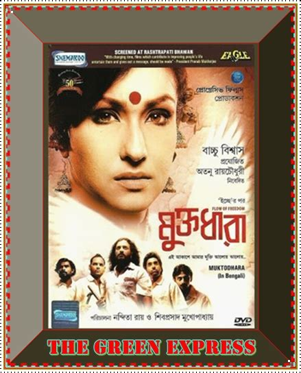 kundli software free download in bengali 2012 full version free download muktodhara 2012 bengali full movie dvdrip
