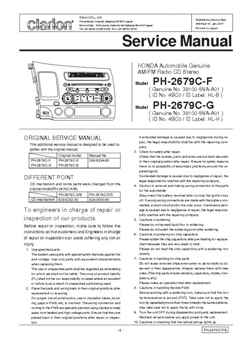 clarion dxz375mp wiring diagram wiring diagram and