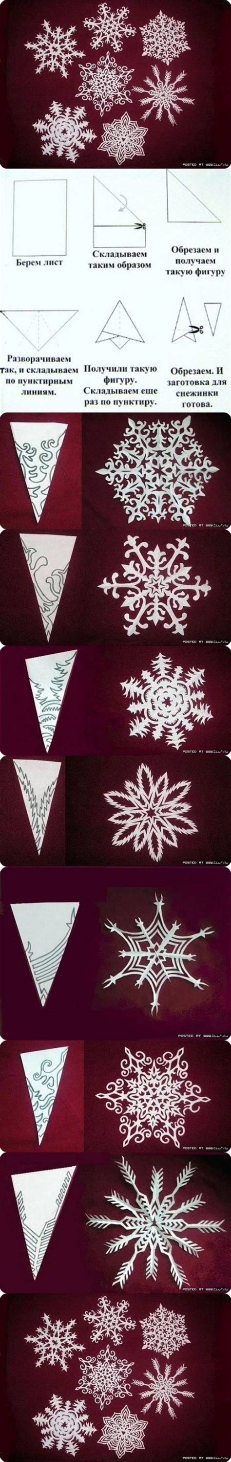 How To Make Snowflakes Paper - how to make snowflakes of paper step by step diy tutorial