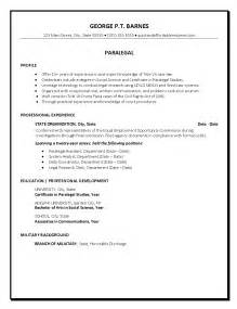 resume sle for paralegal