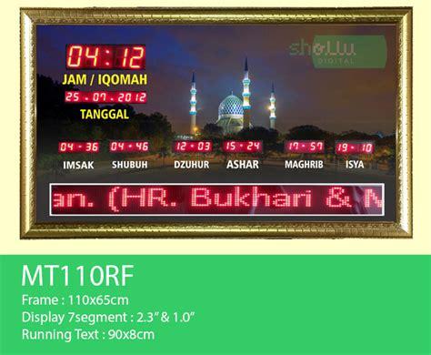 Jam Digital Masjid 13 jam digital masjid di surabaya 0813 8188 6500 jual perlengkapan masjid jual perlengkapan