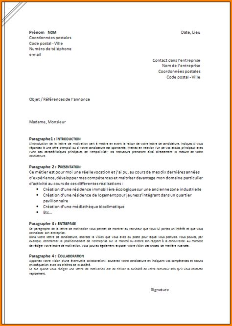 Exemple De Lettre De Motivation Pour Inscription En Master Pdf 10 Exemple Lettre De Motivation Pour 233 Cole Format Lettre