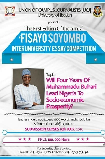 2015 Essay Competition In Nigeria by 2015 Fisayo Soyombo Inter Essay Competition