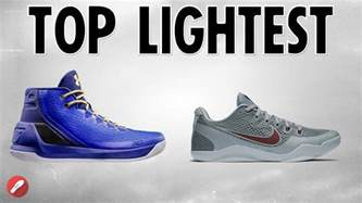 what are the lightest basketball shoes top 8 lightest basketball shoes of 2016 by weight