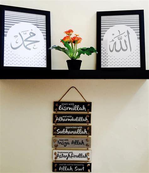 wallpaper dinding nuansa islami 105 wallpaper dinding kamar tidur buatan sendiri