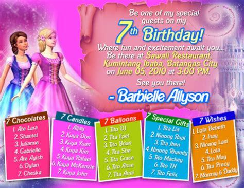 sle invitation card for 7th birthday 7th birthday invitation wording jin s invitations