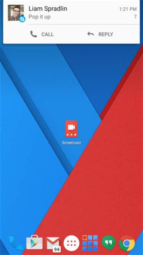 android skype 2015 agosto