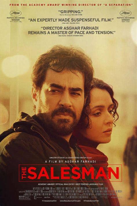 film online iranian director asghar farhadi can t attend oscars over visa ban