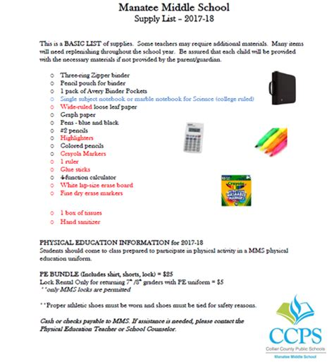middle school supplies 21 fantastic list of school supplies around columbia