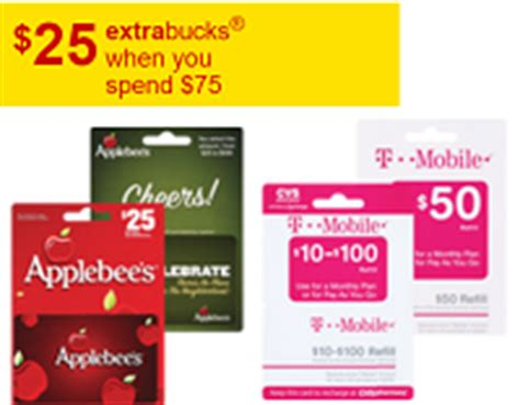 Gift Cards With No Purchase Fee - cvs free 25 extrabucks reward gift cards no fee