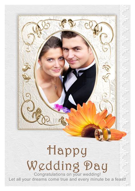 marriage greeting card templates wedding card templates greeting card builder
