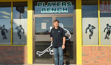 players bench lethbridge players bench sports cranbrook b c kootenay business