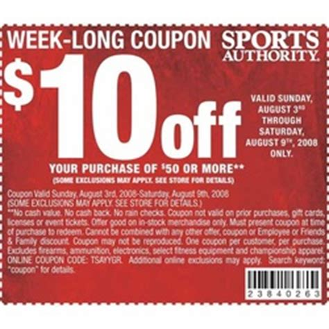 sports authority coupon codes home