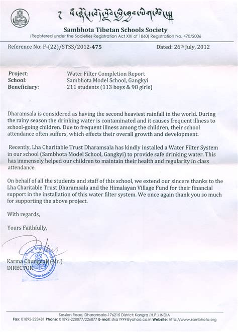 Thank You Letter For Donation Of Water Charity Water Thank You Letter Best Free Home Design Idea Inspiration