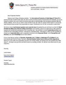 fraternity interest letter letter of recommendation