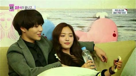 dramacool we got married taeun taemin and naeun wgm taeun couple taemin naeun