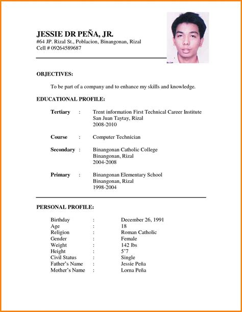 Resume Format For by 8 Sle Resume Format For Application Global