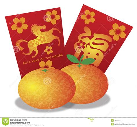 new year oranges exchange orange fruit clipart new year orange pencil