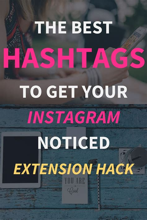 design inspiration hashtags the best hashtags to get your instagram noticed extension