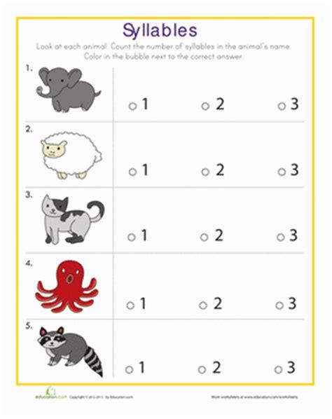 syllables worksheets 1st grade syllables quiz worksheet education