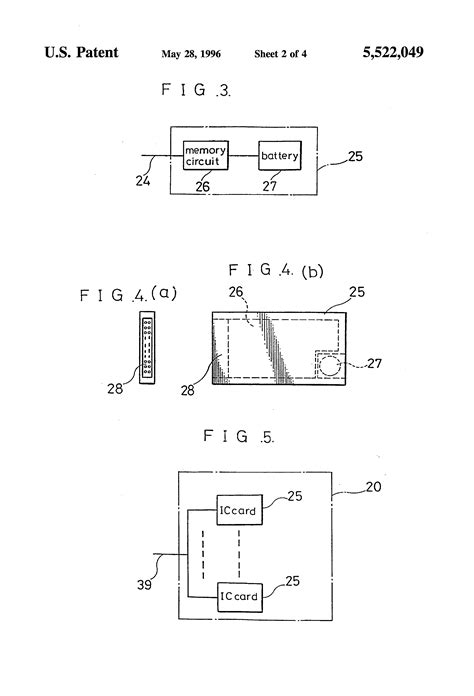 electronic fingerprinting of semiconductor integrated circuits patent us5522049 semiconductor disk device with attachable integrated circuit cards