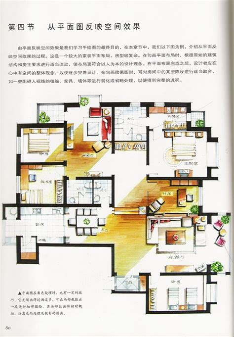 floor plan rendering techniques 225 best hand drawn interior design and architectural