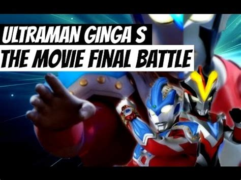 film ultraman max final battle ultraman ginga s final battle movie youtube