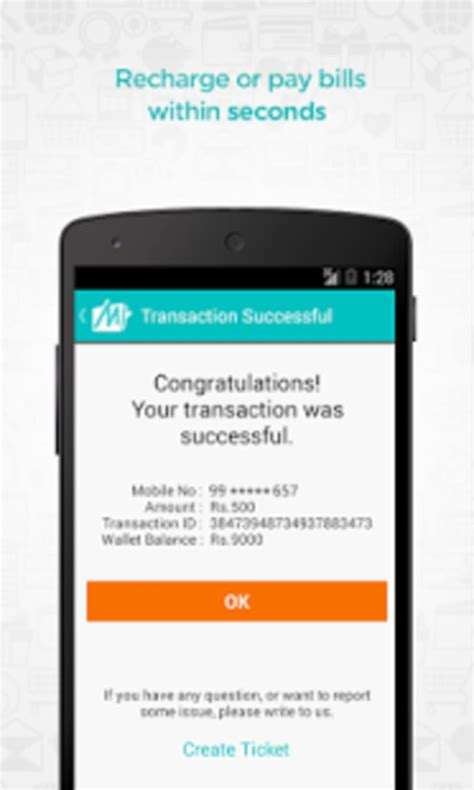 mobile recharge mobile recharge and bill pay for android