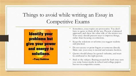 Current Topics For Essay Writing In Sbi Po by Competitive Essay Topics