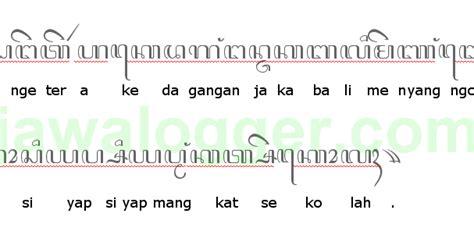 Bahasa Jawa Xb contoh kalimat aksara jawa dan artinya bag 1