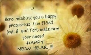 happy new year wishes for friends hd happy new year images pictures photos 2017