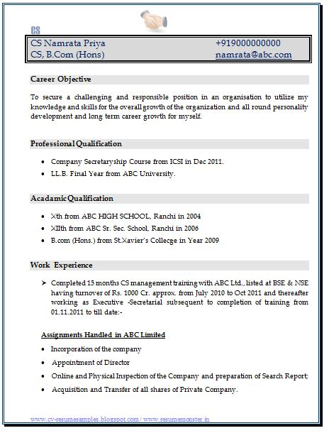 careercup resume template resume companies resume format pdf