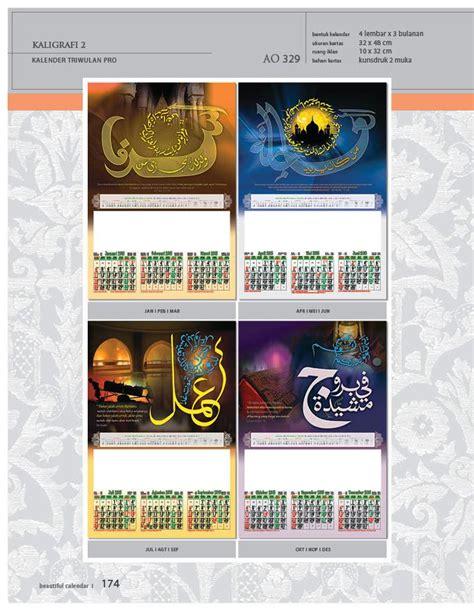 gambar design kalender 2015 kalender indonesia islami 2015 free download new
