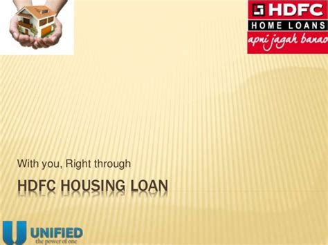 hdfc housing loan login hdfc bank home loan