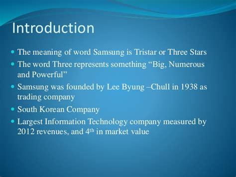 samsung presentation template samsung company presentation